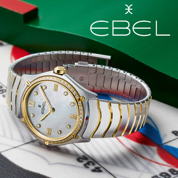 COLLECTION EBEL SPORT CLASSIC