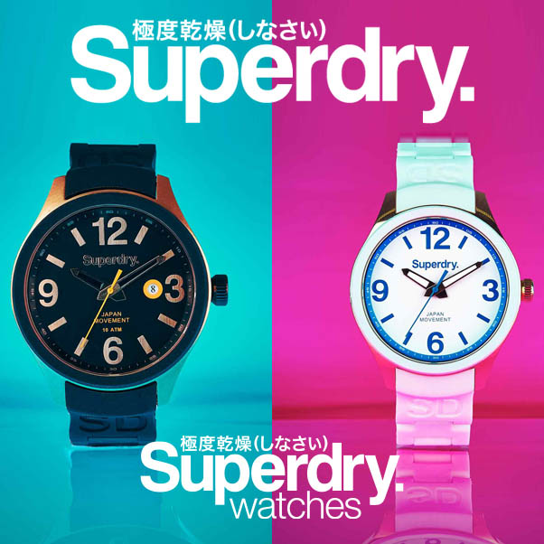 Superdry montres